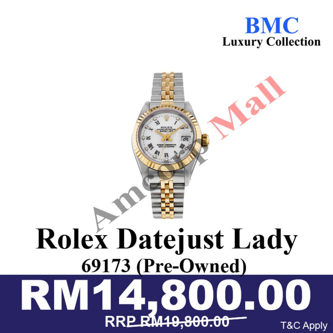 Rolex Datejust Steel Yellow Gold Roman Diamond Dial Ladies Watch 69173(Pre-Owned)