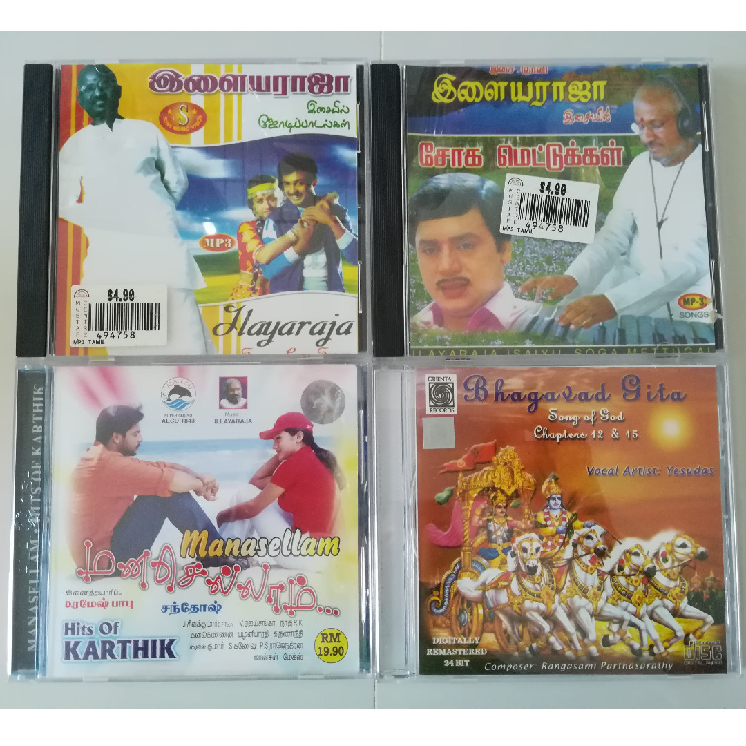 Tamil Songs - Ilayaraja, Karthik, Yesudas