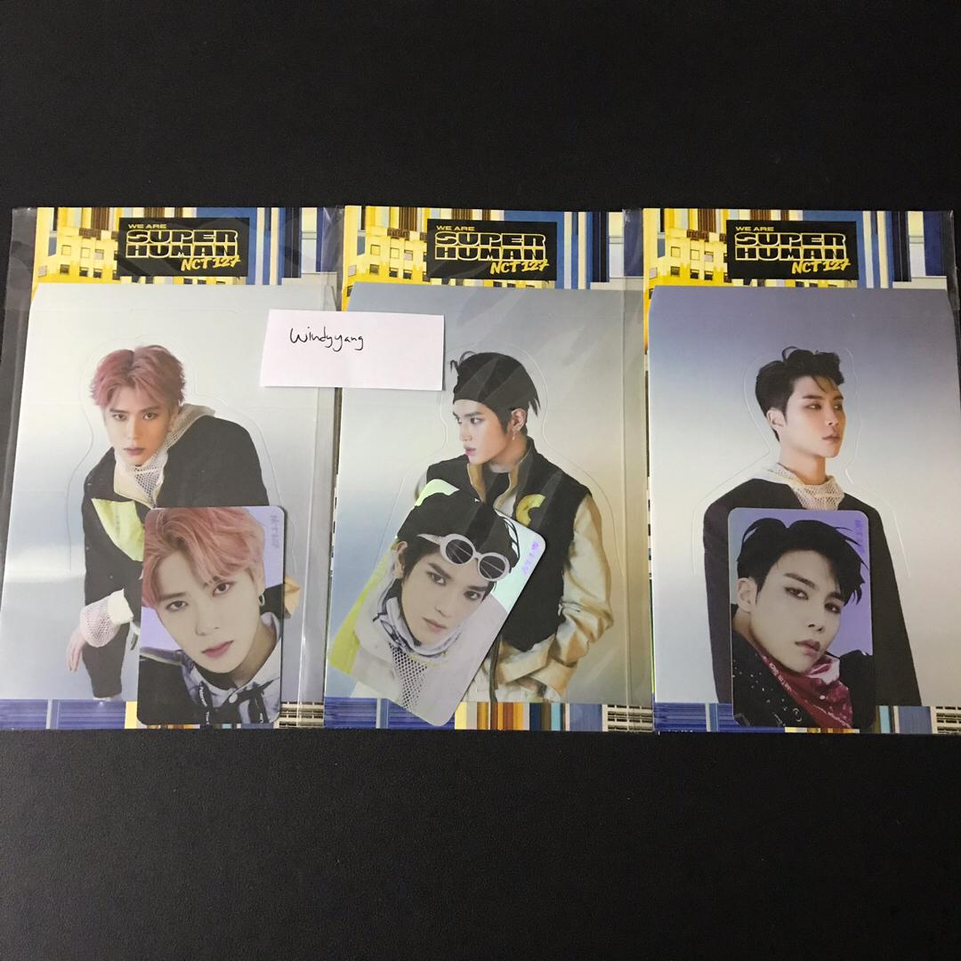 [WTS] NCT 127 Super Human Hologram Photocard Set SEALED