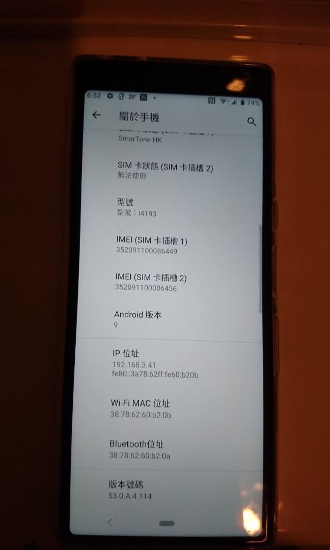 Sony Xperia 10 粉色玫瑰金行貨 2019新出