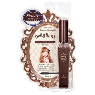 BN Dolly Wink Long and Volume Waterproof Mascara (Brown)