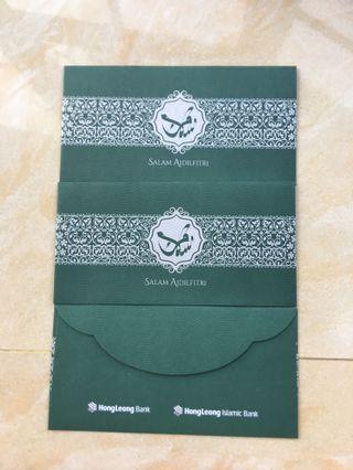 Raya Sampul Hong Leong Bank & Hong Leong Islamic Bank (3 pieces)