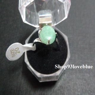 (大特價$55)天然東陵玉戒指 : 戒面直徑約1.1cm,指圈20號。  (請留意折扣優惠)