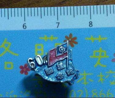中華民國建國60周年紀念章