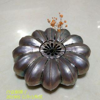 柴燒沙盒樹種子造型陶飾
