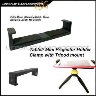 Tablet Projector Holder Clamp with Tripod Mount