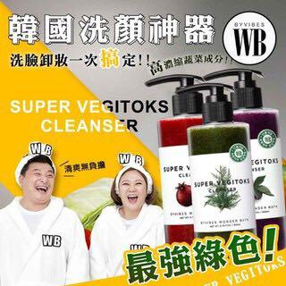 Super Vegitoks cleanser