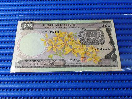 759214 Singapore Orchid Series $25 Note A/6 759214 Dollar Banknote Currency