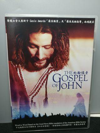 中古 DVD The Gospel of John 約翰福音 圖案碟