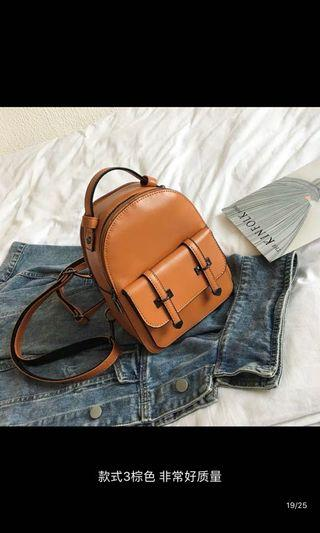 Brown Backpack Cute