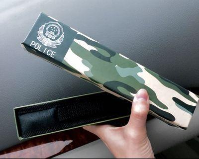 Extendable SAFE Pro Baton + FREE holster