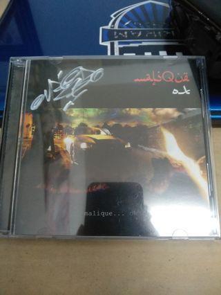 Malique ok first album with signature