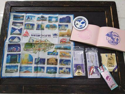 1985年國際博覽會日本筑波纪念品