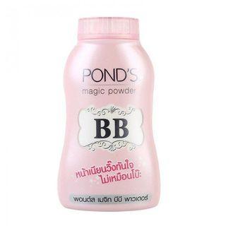 🚚 NEW Pond's BB Magic Powder