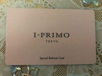 I primo 9折卡 10% off special referral card (結婚戒指、求婚鑽戒適用)