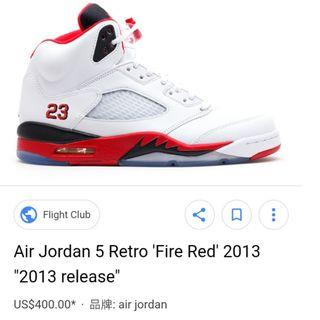 Jordan 5 fire red 23 1 2 3 4 6 7 8 9 10 11 12 bred ssb us10.5