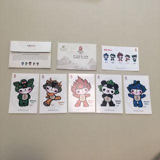 中國銀行 北京奧運 2008 紀念明信片 包平郵