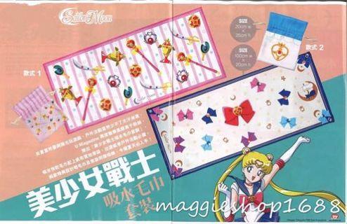 美少女戰士Sailor Moon變身器吸水毛巾套裝
