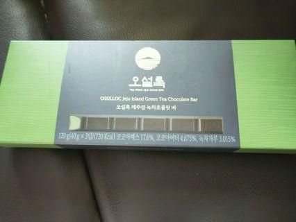 🚚 PRICE REDUCED FOR QUICK DEAL! BNIB OSULLOC Jeju Island Green Tea Chocolate Bar
