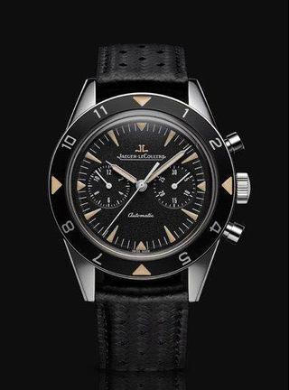 LE Jaeger LeCoultre Tribute to Deepsea  boutiqu Edition