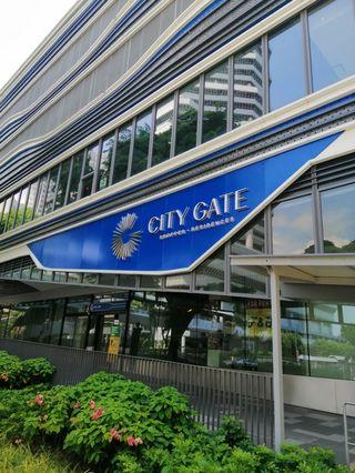 CITY GATE UNIT FOR RENT