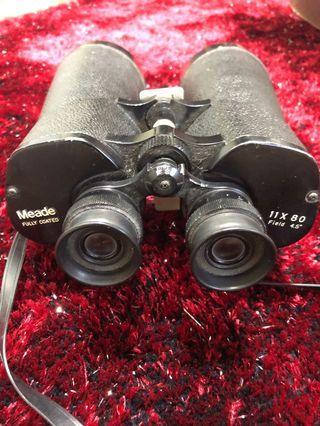 🚚 Meade Binoculars