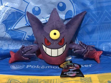 Pokemon center japan mega gengar plush