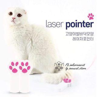 🎏Ipaw貓手激光雷射玩具🐈黑/白色可選