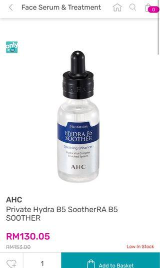 AHC PRIVATE HYDRA B5 SOOTHER