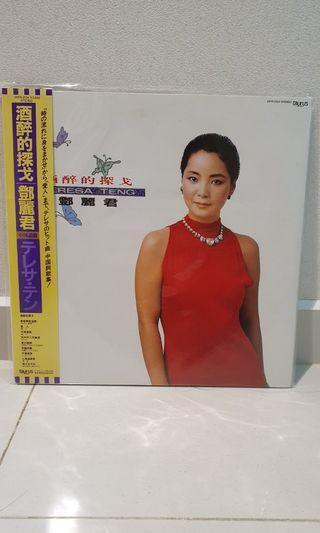 🚚 Teresa teng Vinyl Record