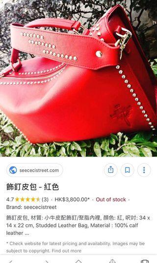 See Ceci Street 紅色手袋(張柏芝自家品牌)