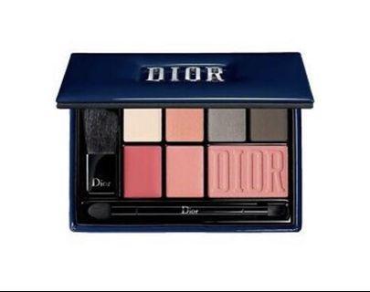 Ultra Dior Fashion Palette Be Bare