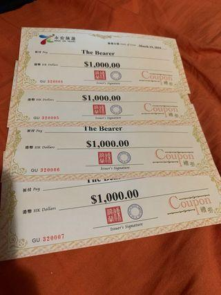 永安旅遊禮卷 $4000 / Travel Voucher
