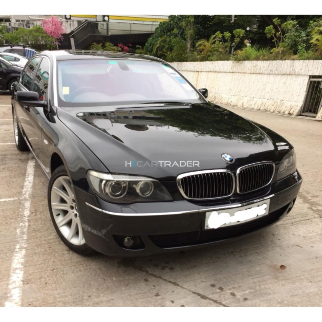 BMW 750LI 2005