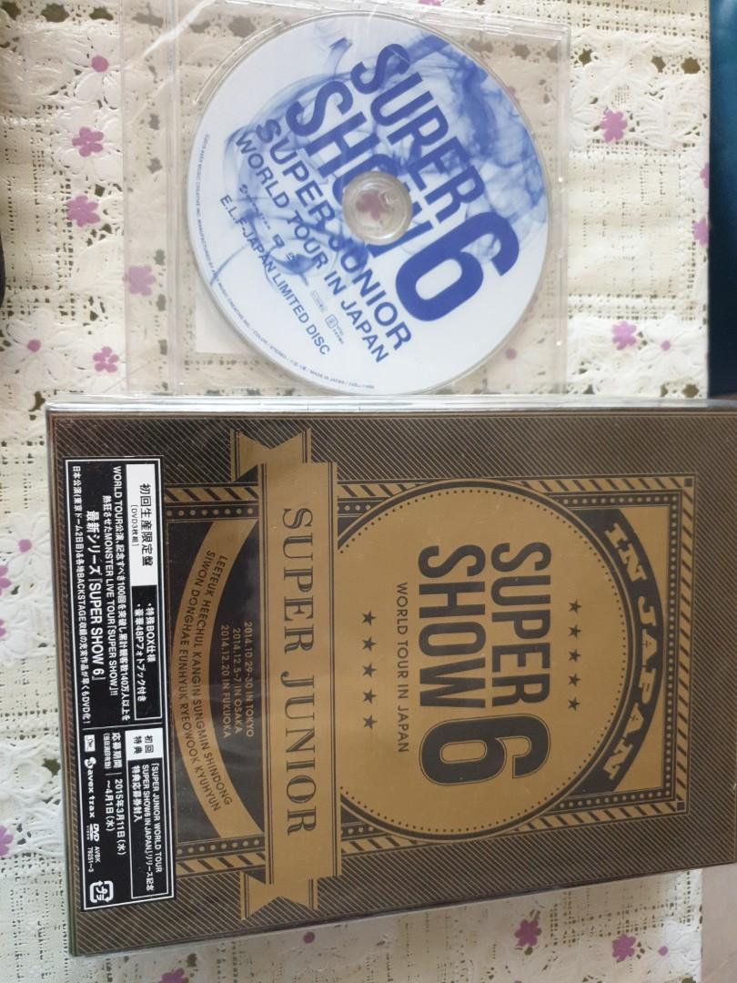 SS6 in Japan dvd