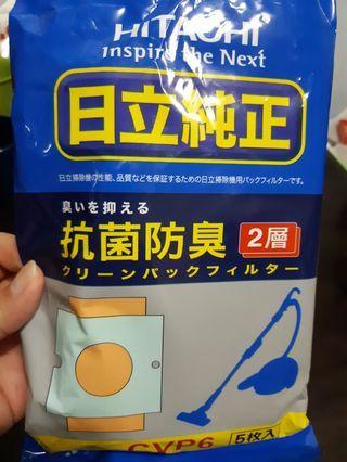 日立 吸塵器紙袋