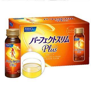 ❤️Fancl全效燒脂飲料10枝裝(原價:$398)