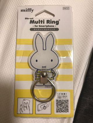 Miffy for smartphone