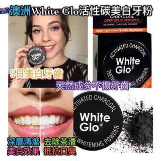 🇦🇺澳洲White Glo活性碳美白牙粉30G