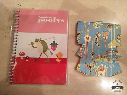 筆記本 兩本一組