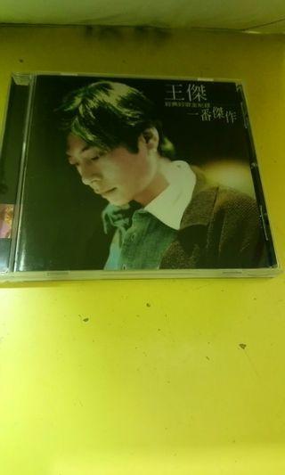 王傑 經典好歌全紀錄 一番傑作