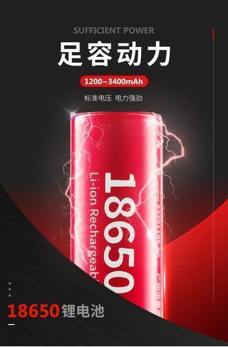 🚚 平頭 18650充電電池 帶保護板 18650鋰電池 18650電池 容量1200mAh 2000mha