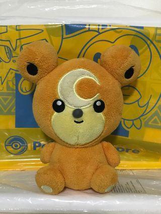 Pokemon Center *RARE* teddiursa pokedoll Plush