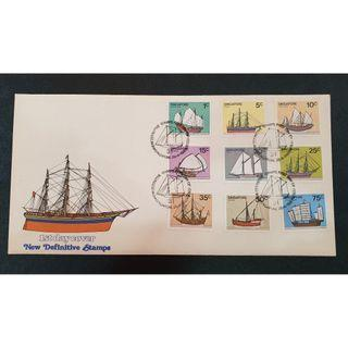 """1980 Singapore First Day Cover - """"Ships"""""""