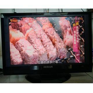 中古液晶電視 26吋 禾聯 HERAN KLT-2604K 二手液晶電視