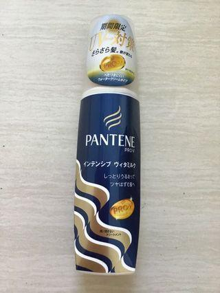🚚 Pantene Hair Treatment 100ml