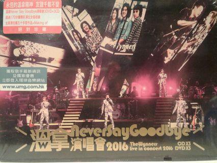 💿 溫拿 Never Say Goodbye 演唱會 (3CD + 3DVD)