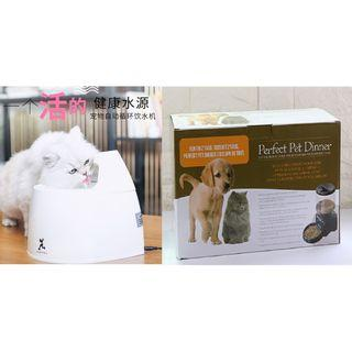 {Combo Deal}  Automatic Pet Food Dispenser + Water Fountain