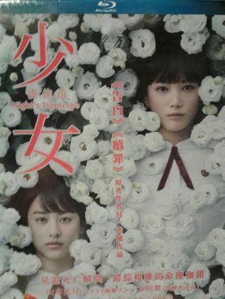 💿 少女 Night's Tightrope Blu-ray Disc