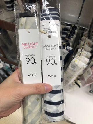 🚚 w.p.c 90g超輕量雨傘
